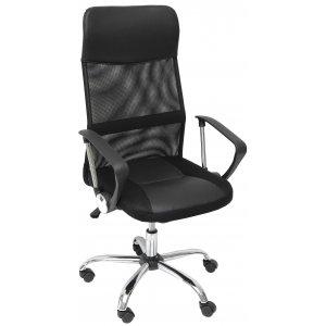 Καρέκλα Γραφείου - 60x60x109/118cm