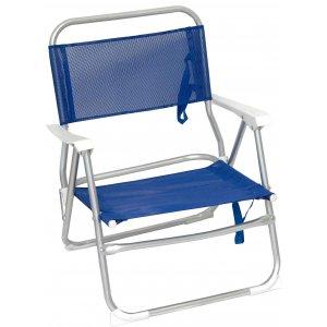 Καρέκλα Παραλίας με Text Νο2 Αλουμινίου με Μπράτσα