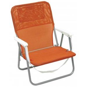 Καρέκλα Παραλίας με Μπράτσα Μεταλλική Τext