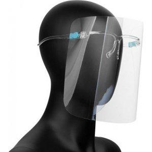 Μάσκα Προσωπίδα με Προστατευτικά Γυαλιά Super Light