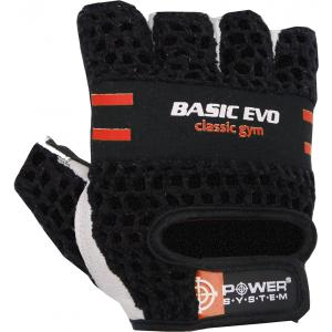 Γάντια γυμναστικής (κοφτά) BASIC PS-2100