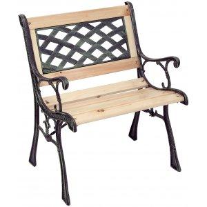 Καρέκλα Μαντέμι με Ξύλο - L58xW54xH40/74cm