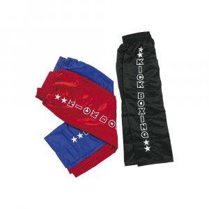 Παντελόνι Kick Boxing - Polyester Satin - Μαύρο