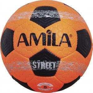 Μπάλα Ποδοσφαίρου Sendra No. 5 - 41196
