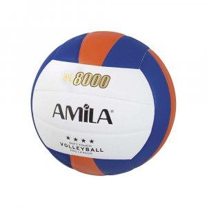 Μπάλα Νο. 5 PU