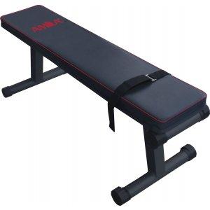 Πάγκος επίπεδος πολλαπλών ασκήσεων, πτυσσόμενος - Διαστάσεις: 43x112x43cm