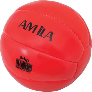 Medicine Ball 5kg - 44515