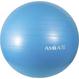 Μπάλα γυμναστικής, Φ65cm - Θαλασσί - 48424