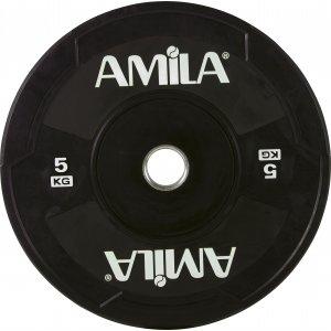Δίσκος 50mm 5kg - 90306 - σε 12 άτοκες δόσεις