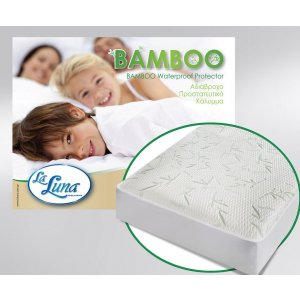 La Luna ''Bamboo'' Αδιάβροχο Επίστρωμα - Σε 12 άτοκες δόσεις
