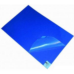 Αντιμικροβιακός τάπητας χειρουργείου 90cm x 45cm - 125.011.2 - 20 τεμάχια
