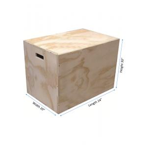 CROSSFIT BOX OPTIMUM 76x61x51cm (PLYO BOX) - σε 12 άτοκες δόσεις