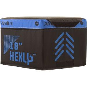 Εξάγωνο Πλειομετρικό Κουτί AMILA HEXUP™ 45cm - 95133 - σε 12 άτοκες δόσεις