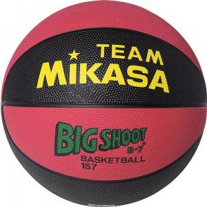Μπάλα μπάσκετ Mikasa 153-BR 41845