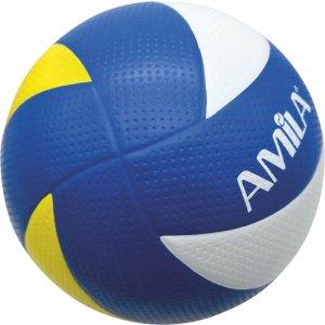 Μπάλα Bόλεϋ Από Φυσικό Λάστιχο VG5-100 - 41614
