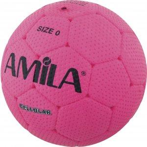 Μπάλα Cellular #0 / 47-50 cm - 41324 - σε 12 άτοκες δόσεις