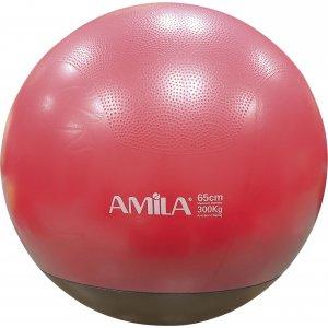 Μπάλα Γυμναστικής, Φ65cm, Δίχρωμη - 48446