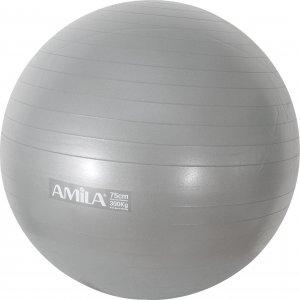 Μπάλα γυμναστικής, Φ65cm - Γκρι