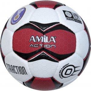 Μπάλα Handball #0, 0/46-48 cm - 41325 - σε 12 άτοκες δόσεις
