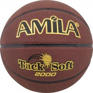 Μπάλα μπάσκετ 570-624 gr - Νο. 7