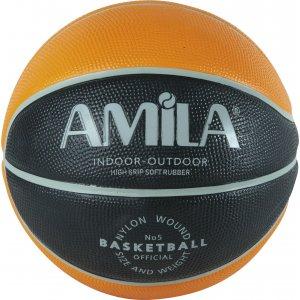Μπάλα μπάσκετ - Nο. 5 41503