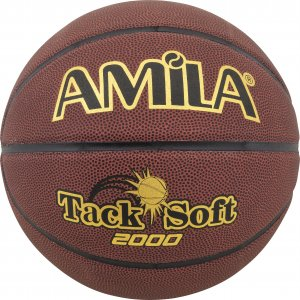 Μπάλα Νο. 5 - 41645 - σε 12 άτοκες δόσεις