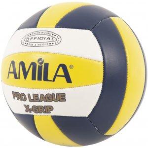 Μπάλα Νο. 5 Amila MV5-1 - 41660