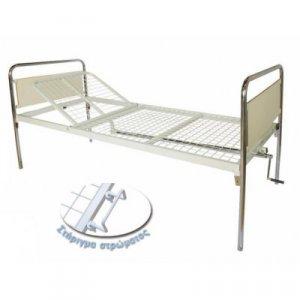 Νοσοκομειακή κλίνη μονόσπαστη AC-400