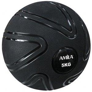 Slam Ball 5kg - 90804 - σε 12 άτοκες δόσεις