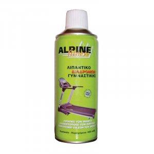 Σπρέι Σιλικόνης για Διαδρόμους 400ml Alpine - σε 12 άτοκες δόσεις