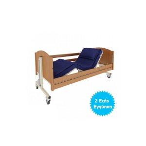 Νοσοκομειακό Ηλεκτρικό Ξύλινο Κρεβάτι Taurus - Σε 12 άτοκες δόσεις