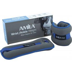 Βάρη Άκρων Amila Nylon 2x 1.5kg - 94953