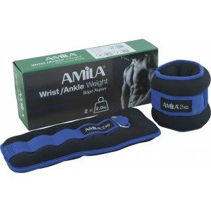 Βάρη Άκρων Amila Nylon 2x 2kg - 94954