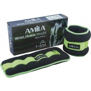 Βάρη Άκρων Amila Nylon 2x 3kg - 94955