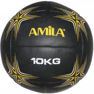 Weight Ball 10kg - 94603 - σε 12 άτοκες δόσεις
